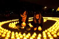 Participez à Earth Hour 2011